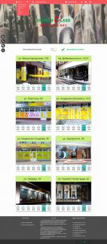 сайт сети магазинов