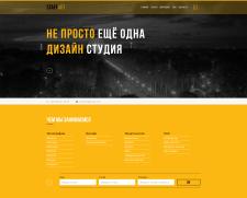 Дизайн сайта (Landing page) дизайн студии