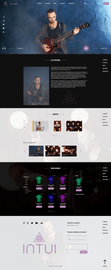 INTUI (concept)