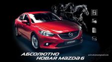 Дизайн приложения для компании Mazda