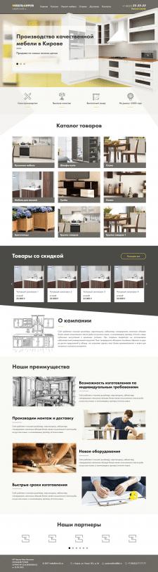 """Сайт-каталог для компании """"МебельКиров"""""""