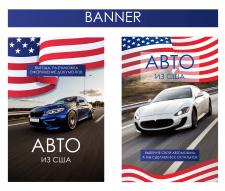 Usa car banner