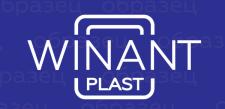 """Логотип для """"Winant plast"""""""