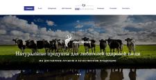 Сайт экспортера мяса