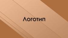 Логотип (ссылка на портфолио)