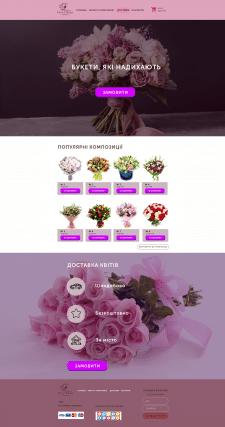 Студия флористики