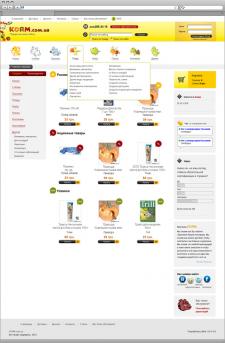 Интернет-магазин товаров для питомцев Korm.com.ua