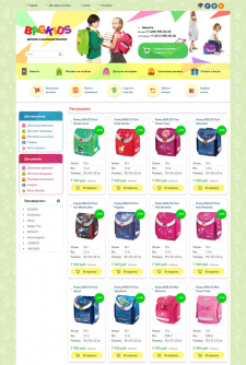 Наполнение интернет-магазина детских рюкзаков