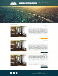 Сайт агентства недвижимости (каталог)
