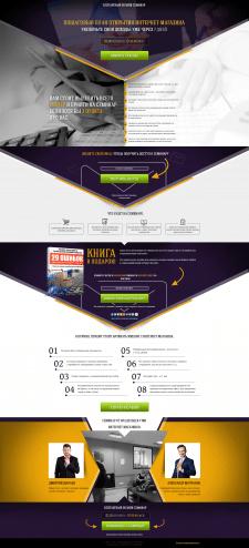 """Дизайн для семинара """"Как открыть интернет-магазин"""""""