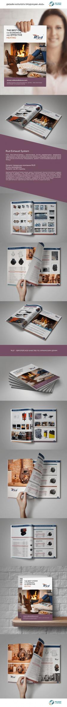 #Дизайн каталога#продукции#RUD#