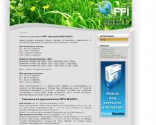 ffi-ecoline.com.ua