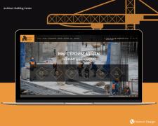 Корпоративный сайт компании | Architect Building C