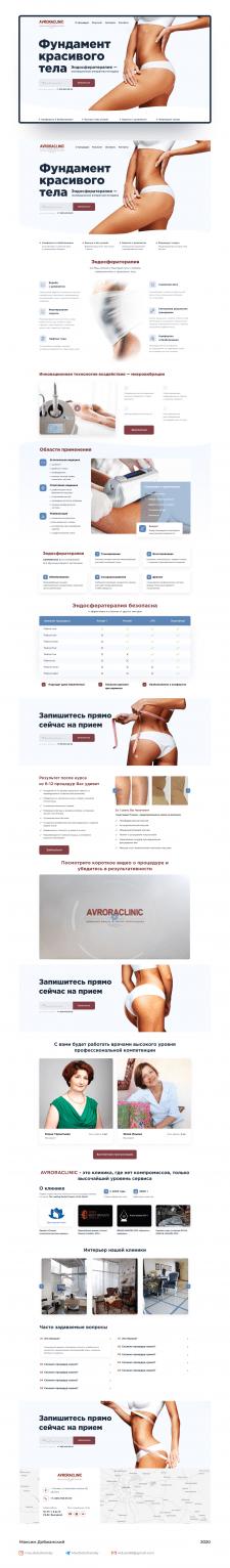 Дизайн Лендинга для клиники по уходу за телом