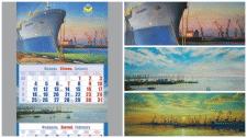 Календарь Бердянского порта