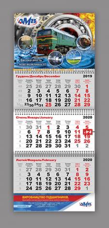 Календарь подшипники
