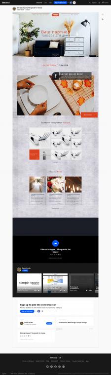 Веб-дизайн, Графический дизайн, магазин.