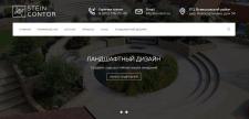 AVSTEIN - Сайт компании