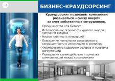 Презентация в pdf