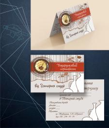 Подарочный сертификат для Гончарной студии