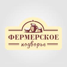 Логотип постачальника фермерських продуктів