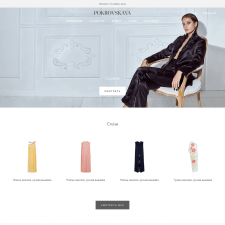 Shopify магазин бренда Pokrovskaya