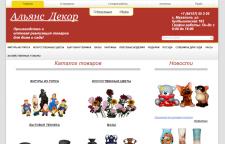 Корпоративный сайт: верстка, программирование