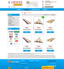 Интернет - магазин (страница каталога)