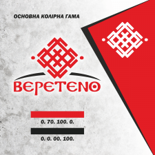 Логотип за побажаннями для бренду етноодягу