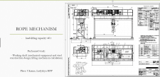 механизм гп 40т (Основная деятельность)