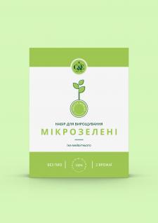 """Набір для вирощування мікрозелені """"Сut&Eat"""""""