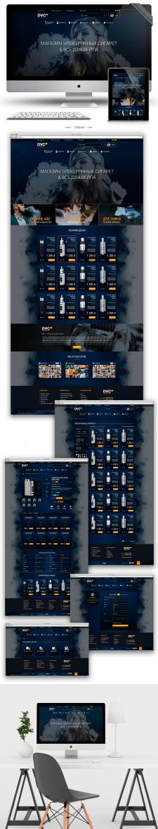 Дизайн ИМ продажа электронных сигарет