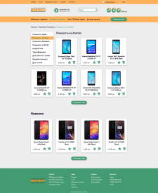 """Интернет магазин """"Mobtech"""" (каталог планшетов)"""