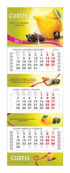 "Календарь ""CURTIS"""