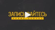 Видео реклама для спорт-зала