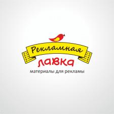 """Логотип для магазина """"Рекламная лавка"""""""