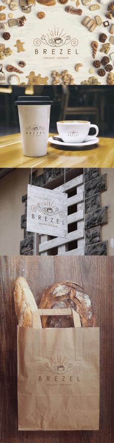 """Логотип пекарня - кав'ярні """"BREZEL"""""""