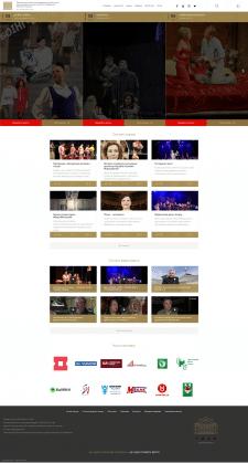 Сайт для театра