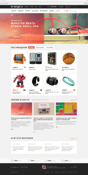 Интернет-магазин - Brainybox