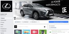 FB Lexus
