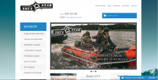 Интернет-магазин надувных лодок ПВХ Aqua-star
