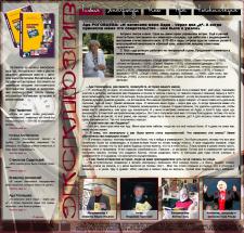 Сайт-визитка автора книги о кинематографе