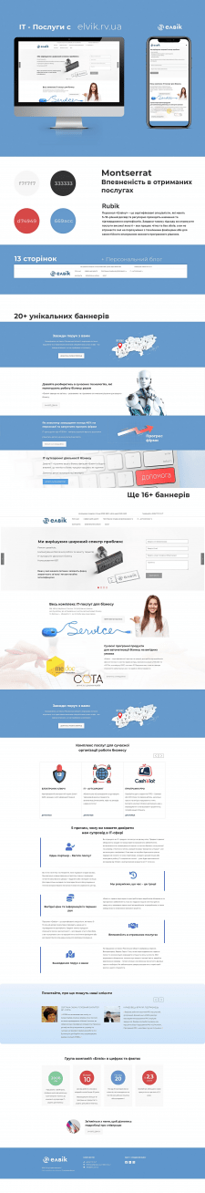Сайт информационных технологий