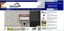 Оптимизация сайта строителькой компании