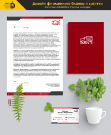 Дизайн фирменного бланка и визитки