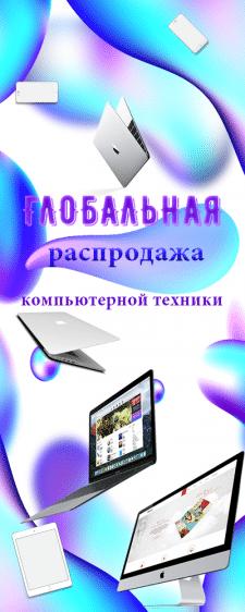 Банер в сайтбар
