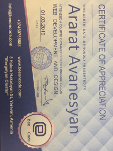 Сертификат от IT-школы BeeOnCode
