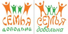 Логотип на скотч-ленту