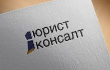 Логотип юридическо-консалтинговой фирмы