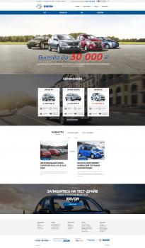 Сайт для завод Ravon